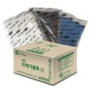 쓰레기봉투 배접 (소) 1000장 20매x50개 국내산 A급
