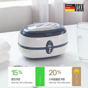 초음파 안경 세척기 VK-US180Y 시계 귀중품 세척