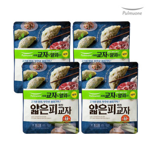 얇은피 꽉찬속 교자만두 8봉(420gx8)
