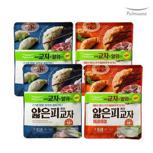 얇은피 교자만두 혼합 8봉 (고기교자4개+매콤해물4개)