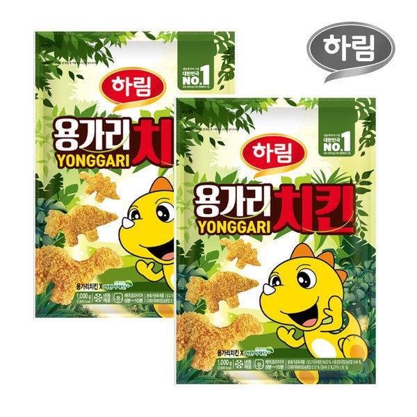 하림 용가리 치킨 1kg / 텐더스틱 1kg