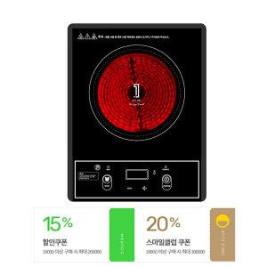 저스트원 전기레인지 1구 하이라이트 HNZ-H210FC