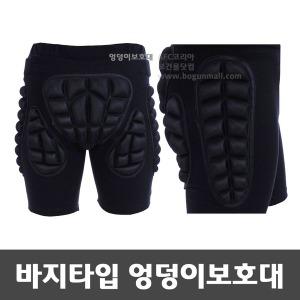 엉덩이보호대 팬츠 고관절보호대 쉬운탈부착 스키보호