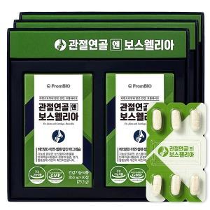 프롬바이오 관절연골엔 보스웰리아 30정x6박스/3개월