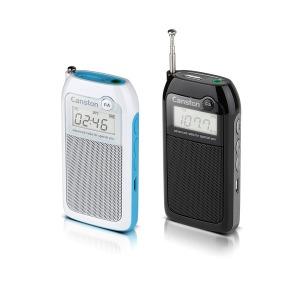 E1 시그날 크림화이트 휴대용 포켓 라디오