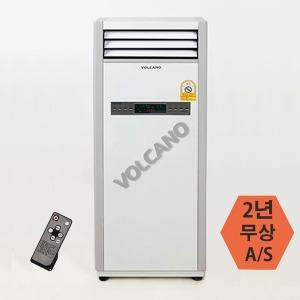 볼케노 전기온풍기 VK-103(33㎡) 강력난방/코드식/온풍