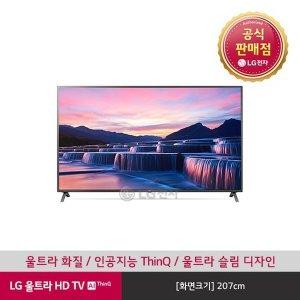 S  E  공식판매점  LG전자  LG 울트라HD TV 스탠드형 82UN8950KNA (207cm)