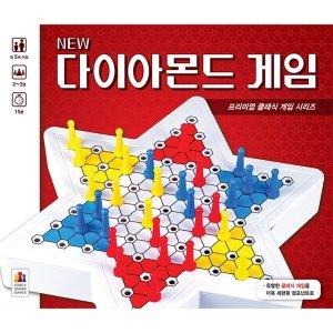 뉴 다이아몬드 게임 / 추상 전략 보드게임