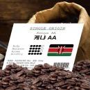 케냐AA 500g/원두커피/원두/커피/케냐 당일로스팅 홀빈