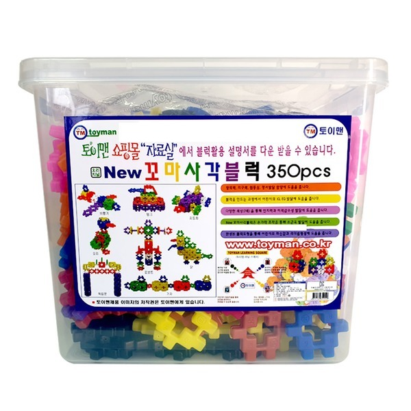 뉴꼬마사각블럭/350p/사각블럭/블럭/장난감/블록/퍼즐