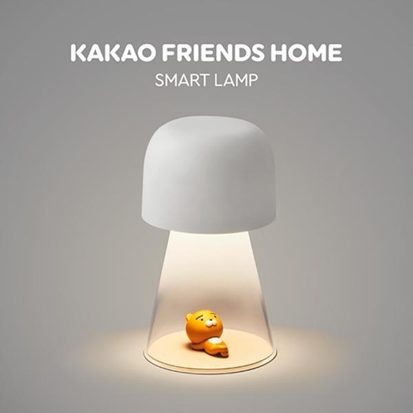 카카오프렌즈 홈스마트 램프 카카오프렌즈