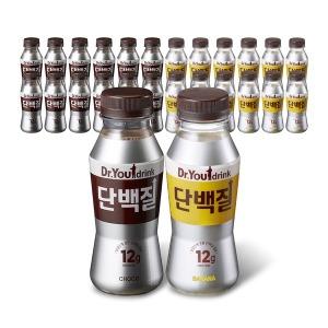 닥터유 단백질드링크 초코맛+바나나맛 각12pet 음료수