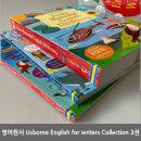 영어원서 Usborne English for writers Collection 3권