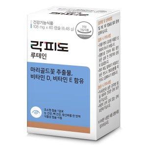 루테인 (108mg x 60캡슐) 1통 / 2개월분(초소형캡슐)