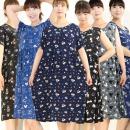 정품 미키 스누피 쿨나시원피스 여성잠옷 여름 홈웨어