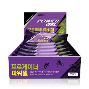 프로게이너 파워젤_청포도 1박스(20개입) 에너지보충제