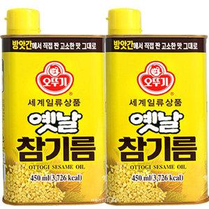 백설 오뚜기 참기름 500ml 450ml  x 2/ 3개 식용유