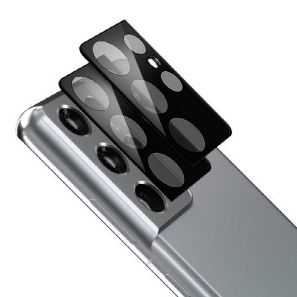 갤럭시S21 울트라 카메라 보호필름 2매