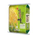 섬진강쌀20kg 2020년햅쌀 신동진섬진강쌀 당일도정