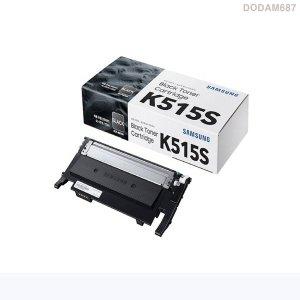 삼성 SL-C565FW/HYP 검정 정품토너 1500매 삼성프린터