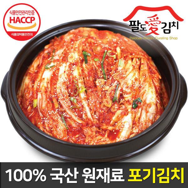 팔도애 채울 배추 포기김치 5kg 국산100% 해썹