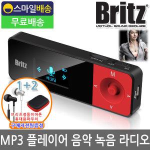 최신형 MP3 플레이어 FM라디오 녹음 음악 BZ-MP3110L B