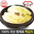 팔도애 채울 배추 백김치 10kg 국산100% 해썹 배추김치