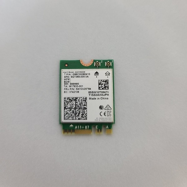 인텔 / INTEL Wi-Fi 6E AX210 - intel ax200 후속모델