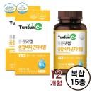 종합비타민미네랄 (총12개월분) 종합 영양제 정품