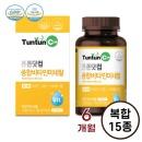 종합비타민미네랄 (6개월분) 종합 영양제 정품