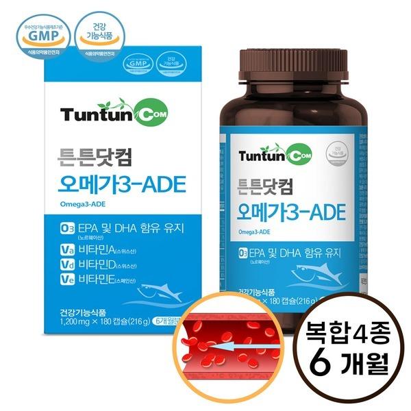오메가3 ADE (6개월분) 대용량 4중 복합기능 정품