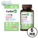 엽산철분비타민D (6개월분) 엽산제 철분제 D3 정품
