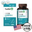 스피루리나 (6개월분) 스피룰리나 엽록소 항산화 정품