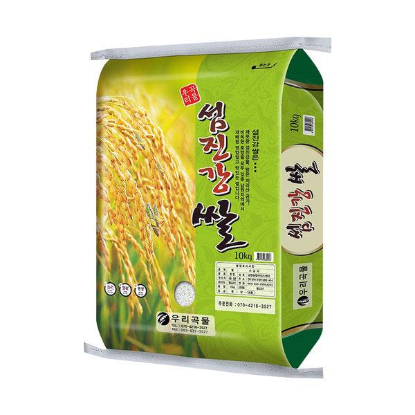 섬진강쌀10kg 2020년햅쌀 신동진섬진강쌀 당일도정