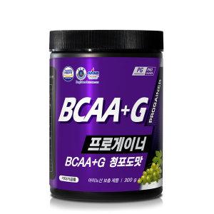 프로게이너 BCAAG 300g_청포도 BCAA 글루타민 아미노산