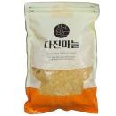 국내산 100% 다진마늘 간마늘 냉장 1kg