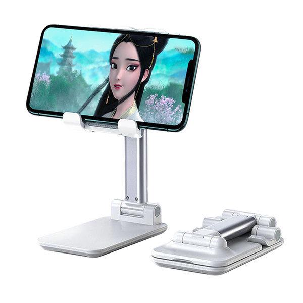 접이식 높이조절 스마트폰 거치대 오비쥬플립 1+1