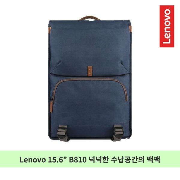 Lenovo 15.6형 노트북 어반 백팩 GX40R47786
