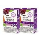 이롬-과채습관 퍼플 140mlX24팩-하루야채/썬업/쥬스