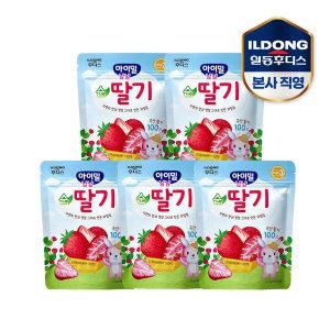 아이밀 냠냠 순딸기 12g 5개