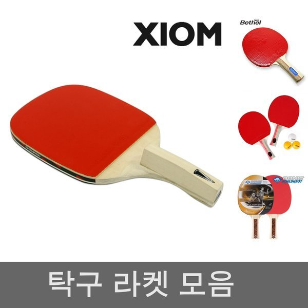 (V1.2) 챔피온 PH 탁구 라켓 탁구채 팬홀더 연습용
