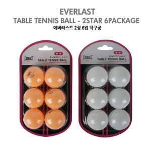 (화이트) 에버라스트 2성 6입 탁구공 시합공 플라스틱
