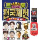 SD 6인의 트롯 전국체전 100곡 효도라디오 mp3 노래칩