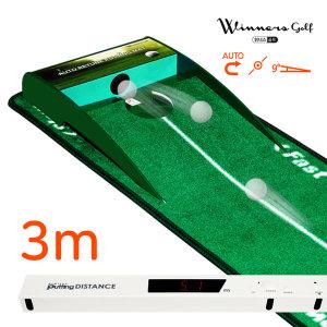 위너스골프 디지털 무소음 오토리턴퍼팅매트 3m X 30cm