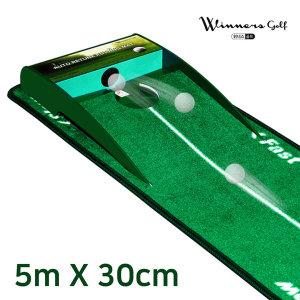 위너스골프 오토리턴 퍼팅매트 5m X30cm