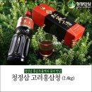 소백산/죽염/건강환/인삼차/홍삼청 2.4kgx3개