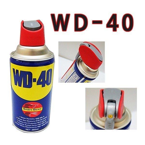 WD-40(360ml)윤활제 녹방지 다목적방청윤활제 WD-40(36