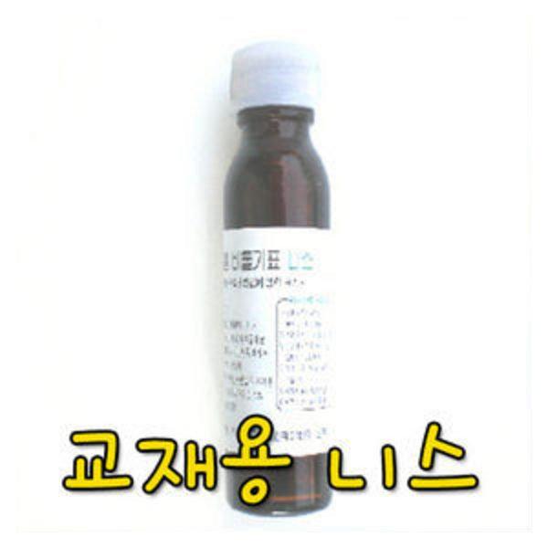교재용니스(40ml)/락카/니스/접착제/코팅제/풀 교재용