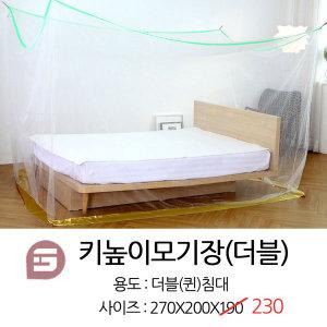 사각 침대 모기장 캐노피 현관 키높이모기장(더블)