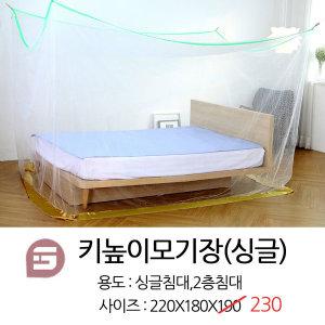 사각 침대 모기장 캐노피 현관 키높이모기장(싱글)